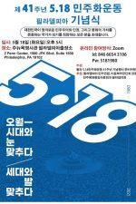 IMG_6996 (1)