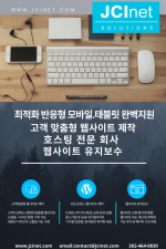 JCI Net 1