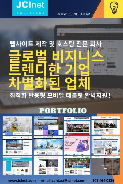 JCI net 2