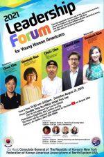 Leadership Forum 8.21.21(EN)