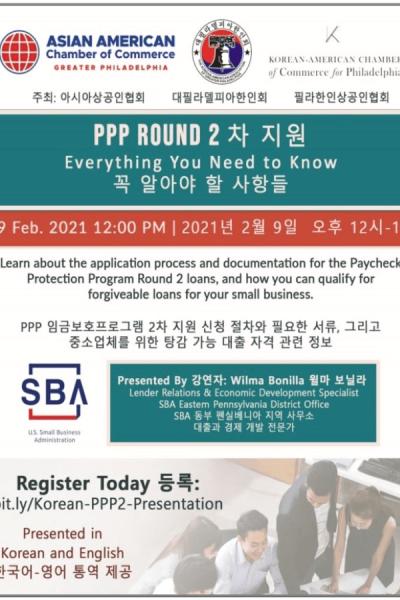 PPP webinar 2.4.21